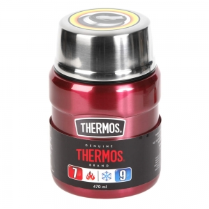 Termos obiadowy THERMOS King Food Jar 470ml Raspberry