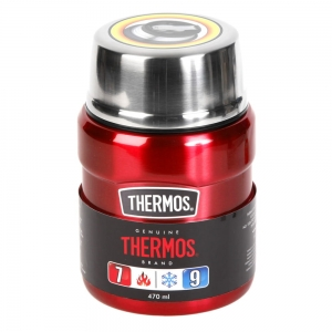 Termos THERMOS King Food Jar 470ml Cranberry